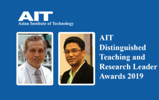 AIT-DISTIGUISHED-TEACHING-RESEARCH-AWARD