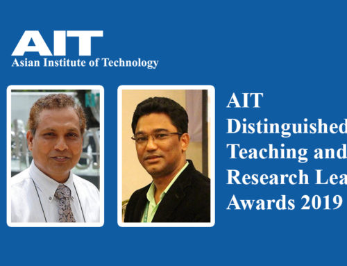AIT Distinguished Teaching and Research Leader Awards 2019!